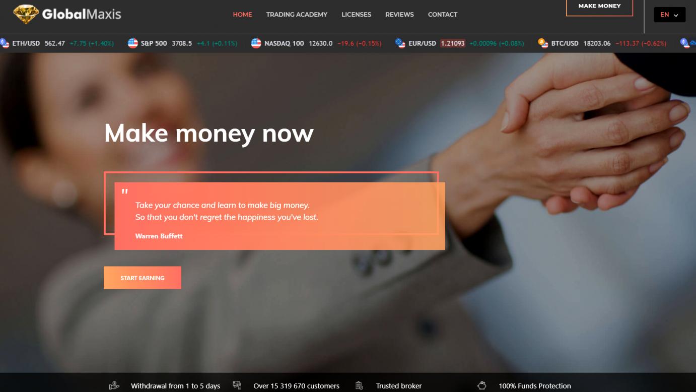 Global Maxis отзывы о брокерской компании? Это обман или нет